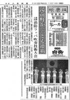 新聞.gif
