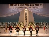 平成22年全国慰霊祭 016-s.jpg