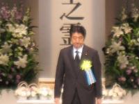 第32回全国慰霊祭 051.jpg