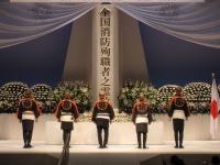 第32回全国慰霊祭 059.jpg