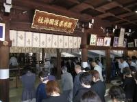 H26熊本県慰霊祭 034.jpg
