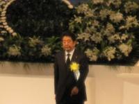 内閣総理大臣.jpg