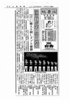 Htoyoshi-News2015.jpg