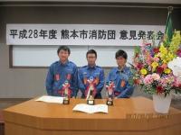 06-受賞者の3人 a.jpg